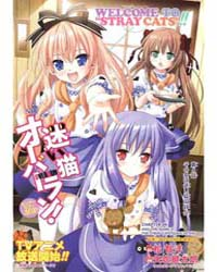 Mayoi Neko Overrun! : Issue 4: the Stray... Volume No. 4 by Kentarou, Yabuki