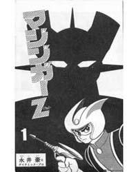 Mazinger Z 1 : Volume 1 by Nagai, Go