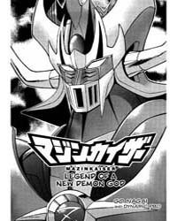 Mazinkaiser 1 : One Shot Volume Vol. 1 by Go, Nagai