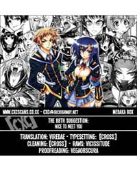 Medaka Box 88 : Nice to Meet You Volume No. 88 by Nishio, Ishin