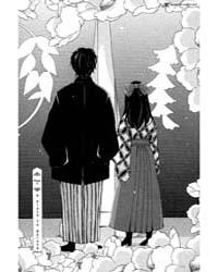 Meiji Hiiro Kitan 5 Volume Vol. 5 by Rikachi