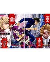 Melty Blood 27 : the King of Lies Volume Vol. 27 by Type-moon