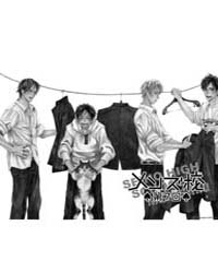 Men's Kou 7 Volume Vol. 7 by Kaneyosh, Izumi