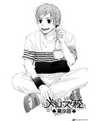 Men's Kou 9 Volume Vol. 9 by Kaneyosh, Izumi