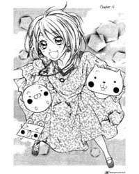 Meru Meru Mail 4: 4 Volume Vol. 4 by Hagi, Warako