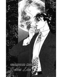 Midnight Secretary 13 : Border Line Volume Vol. 13 by Oomi, Tomu