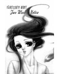 Midnight Secretary 14 : Two Weeks Notice Volume Vol. 14 by Oomi, Tomu