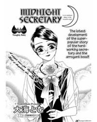 Midnight Secretary 18 : Naughty Baby Volume Vol. 18 by Oomi, Tomu
