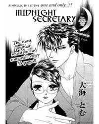 Midnight Secretary 24 : His Pride Volume Vol. 24 by Oomi, Tomu