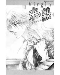 Mijuku Kajitsu 1 Volume Vol. 1 by Migiwa, Nakahara