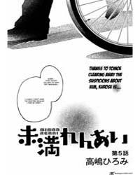 Miman Renai 4: 4 Volume Vol. 4 by Takashima, Hiromi