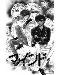 Mind Game 1 Volume Vol. 1 by Ayumi, Shiina