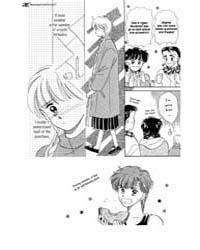 Mind Game 3 Volume Vol. 3 by Ayumi, Shiina