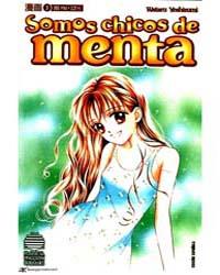 Mint Na Bokura 3 Volume Vol. 3 by Wataru, Yoshizumi