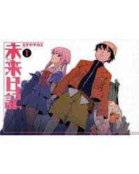 Mirai Nikki 0 : Prologue - the Beginning Volume Vol. by Sakae, Esuno