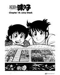 Mister Ajikko 18: Juicy Steak Volume Vol. 18 by Daisuke, Terasawa