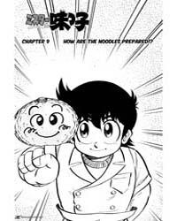 Mister Ajikko 9 Volume Vol. 9 by Daisuke, Terasawa
