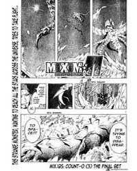 Mixim 122: a Butterfly's Dream Volume Vol. 122 by Anzai, Nobuyuki