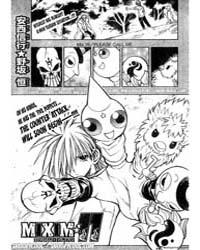 Mixim 14: Wish of the Stars Volume Vol. 14 by Anzai, Nobuyuki