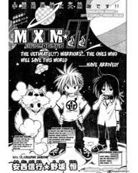 Mixim 16: Please Call Me Volume Vol. 16 by Anzai, Nobuyuki