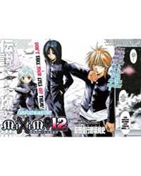 Mixim 18: Creeping Shadow Volume Vol. 18 by Anzai, Nobuyuki