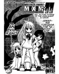 Mixim 32: the Coming of the Onslaught 1 ... Volume Vol. 32 by Anzai, Nobuyuki