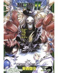 Mixim 37: the Coming of the Onslaught 6 ... Volume Vol. 37 by Anzai, Nobuyuki