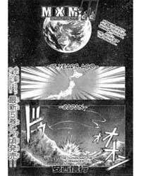 Mixim 61: the Clown and the 12 Penances ... Volume Vol. 61 by Anzai, Nobuyuki