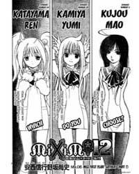 Mixim 68: the Final 4 Penances 3 Volume Vol. 68 by Anzai, Nobuyuki