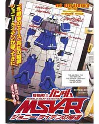 Mobile Suit Gundam Msv-r Johnny Ridden N... Volume Vol. 2 by Performance, Ark