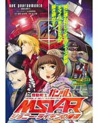 Mobile Suit Gundam Msv-r Johnny Ridden N... Volume Vol. 8 by Performance, Ark