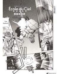 Mobile Suit Gundam - Ecole Du Ciel 22 Volume Vol. 22 by Mikimoto, Haruhiko