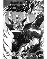 Mixim 99: a Shattered Star Volume Vol. 99 by Anzai, Nobuyuki