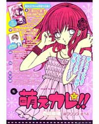 Moe Kare 14 Volume Vol. 14 by Ikeyamada, Go