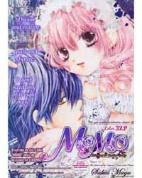 Momo 12: the Devil and the Imperial Prin... Volume Vol. 12 by Mayu, Sakai