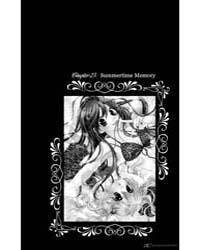 Momo 23: Summertime Memory Volume Vol. 23 by Mayu, Sakai