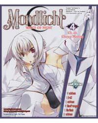 Mondlicht - Tsuki No Tsubasa 24 Volume No. 24 by Masaki, Wachi