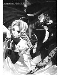 Mondlicht - Tsuki No Tsubasa 3 Volume No. 3 by Masaki, Wachi