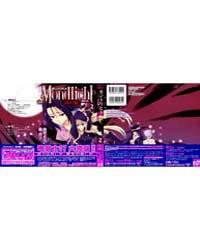 Mondlicht - Tsuki No Tsubasa 7 Volume No. 7 by Masaki, Wachi