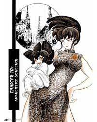 Mononoke Soushi 10 Volume Vol. 10 by Yousuke, Takahashi