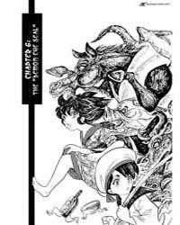 Mononoke Soushi 6 Volume Vol. 6 by Yousuke, Takahashi