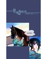 Moon-ah 3 Volume Vol. 3 by Panma