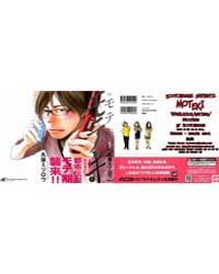 Moteki 1: How to Get Dumped in an Uncool... Volume No. 1 by Mitsurou, Kubo
