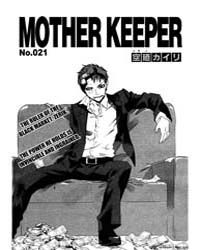 Mother Keeper 21: Zerik Volume Vol. 21 by Sorano, Kairi