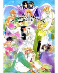 Mou Hitori No Marionette 23 Volume Vol. 23 by Chiho, Saitou
