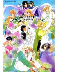 Mou Hitori No Marionette 24 Volume Vol. 24 by Chiho, Saitou