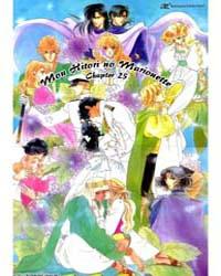 Mou Hitori No Marionette 26 Volume Vol. 26 by Chiho, Saitou