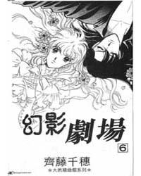 Mou Hitori No Marionette 31 Volume Vol. 31 by Chiho, Saitou