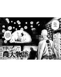 Moyashimon 10: Spring Volume Vol. 10 by Ishikawa, Masayuki