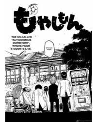 Moyashimon 3: Hiochi Volume Vol. 3 by Ishikawa, Masayuki